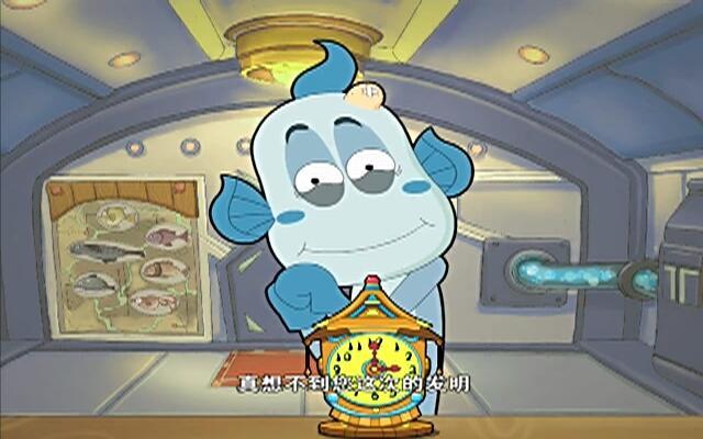 蓝巨星和绿豆鲨 第14集