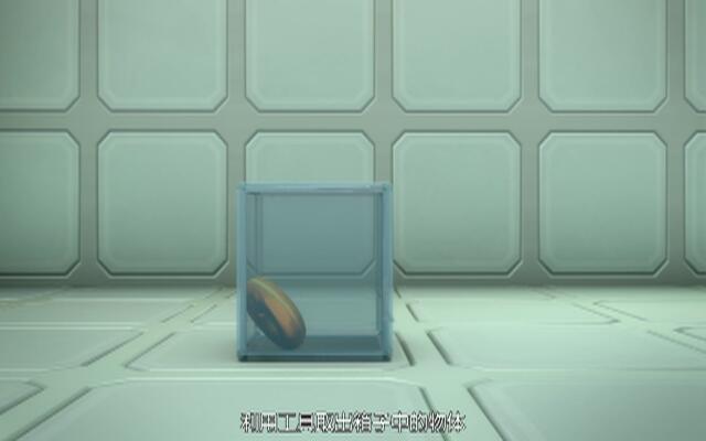 疯狂的兔子 第一季 第45集