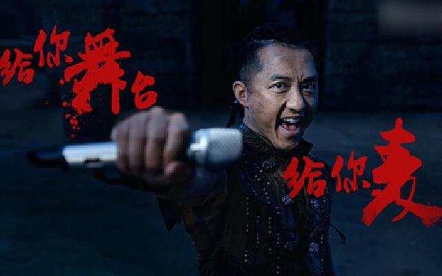 《中国新歌声》哈林宣传片:好斗才会赢图片