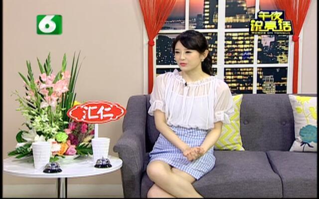 20160730《午夜说亮话》:陈麒相亲记