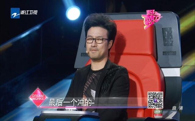 《中国新歌声》极具摇滚范的徐歌阳