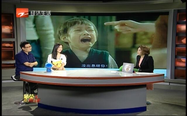 20160804《茅莹今日秀》:住一起  能忍吗?