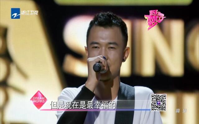 《中国新歌声》朴翔硬汉的外表下有颗细腻的心