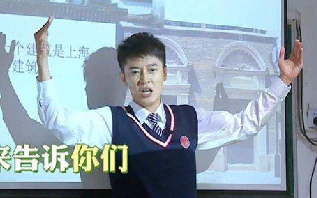 第二季《我去上学啦》张丹峰迟到遭Ella举报 地理小王子名不虚传
