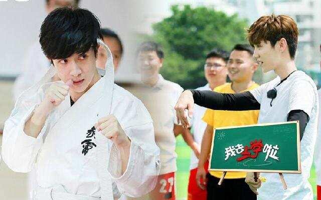第二季《我去上学啦》第7期:鹿晗晋升足球教练 薛之谦跆拳道惊天一脚