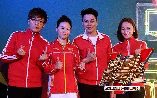《中国冠军范》第1期:射击女将易思玲战后吐心声 自曝最感恩男人