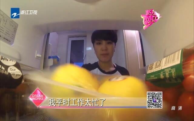 《中国新歌声》自学成才的杨美娜
