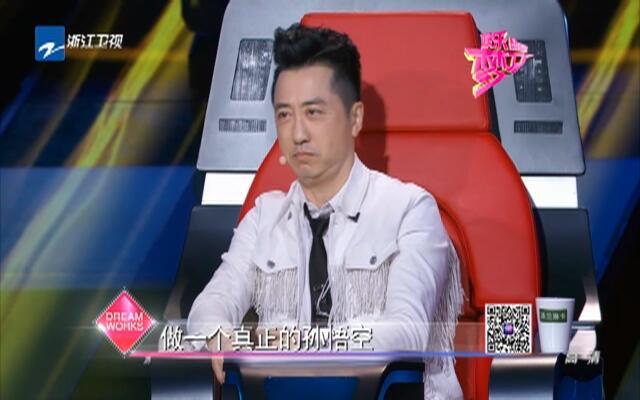 《中国新歌声》追梦男孩单良