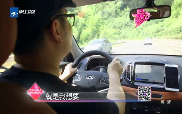 《中国新歌声》热爱自驾游的杨山