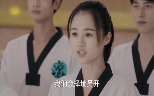 旋风少女第二季 第15集