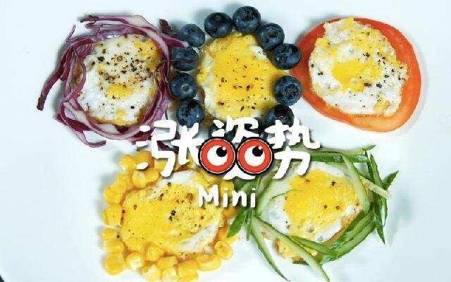 微在涨姿势:自制奥运早餐 一个鸡蛋变五环