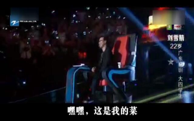 当奥运会遇上中国新歌声