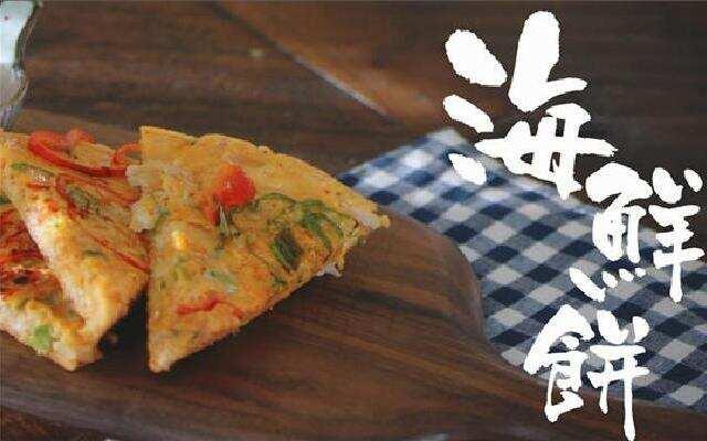 日食记:海鲜泡菜饼 抓住夏天的尾巴