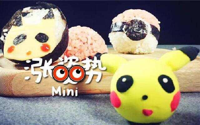 微在涨姿势:可以吃的精灵球 玩不了Pokemon Go看这里