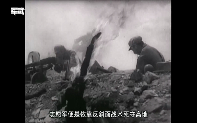 《军武》亮刃朝鲜 跨过鸭绿江美帝有点慌