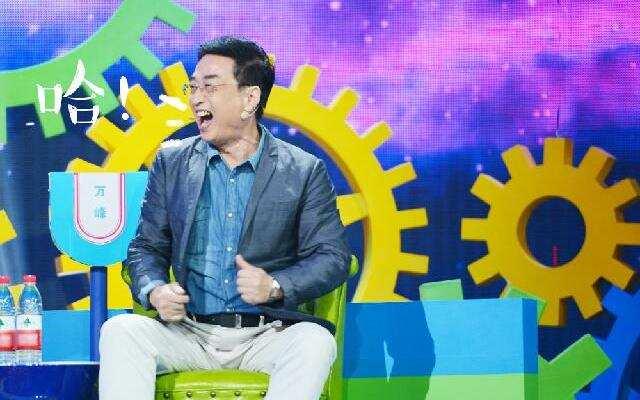 """""""电波怒汉""""万峰重出江湖 谁是""""大蠢驴..."""