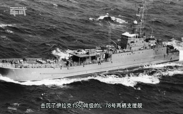 《军武》反舰导弹:击沉美国航母的杀手锏