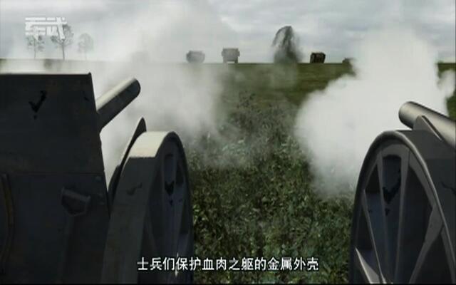 《军武》屌丝坦克诞生记 坦克的祖先竟是台水柜?