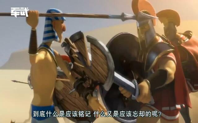 《军武》古代黑科技武器的奥秘