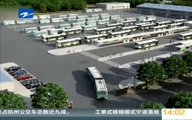"""上海建设""""中运量公交系统"""""""