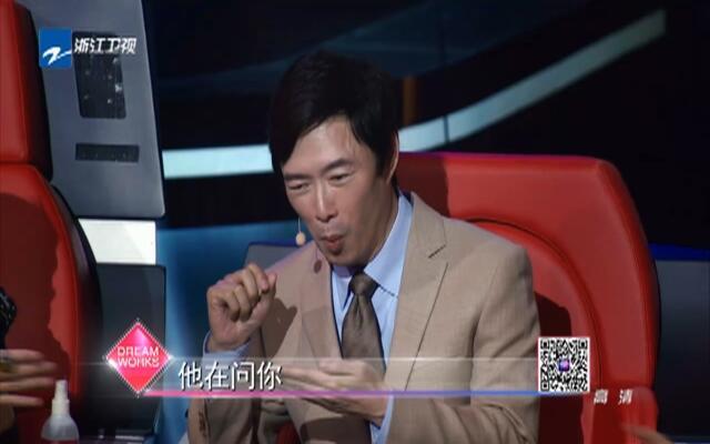 《中国新歌声》音乐才子混搭另类贝斯