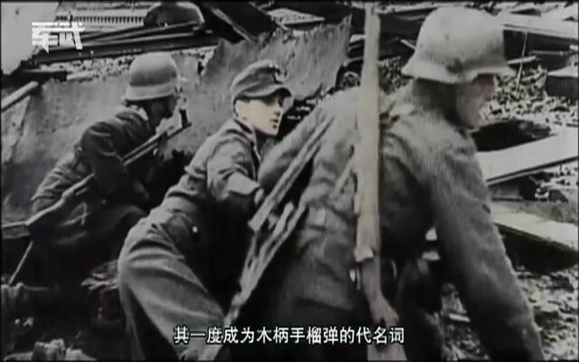 《军武》中国大刀和日本武士刀孰强孰弱