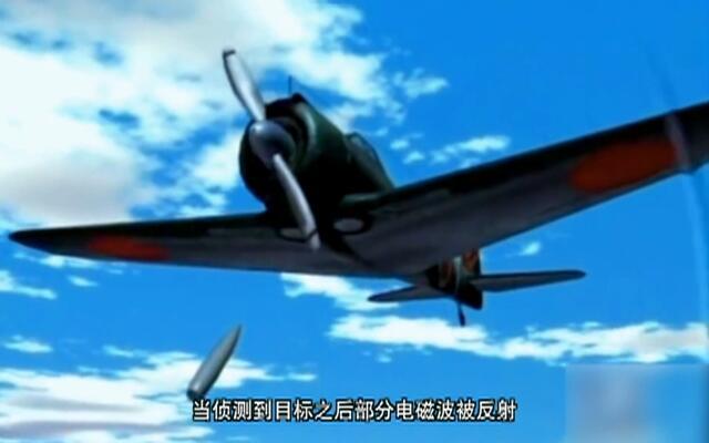 《军武》海上打飞机 美帝霸权之盾
