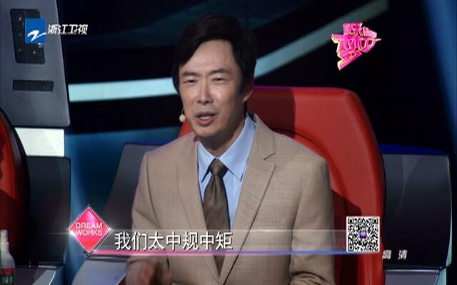 《中国新歌声》模仿达人羽田