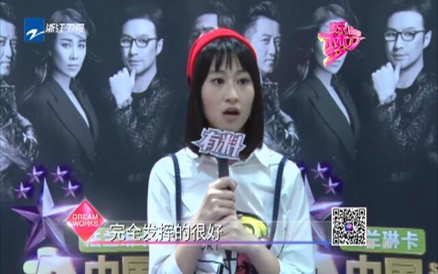 《中国新歌声》耿直女孩曾敏杰
