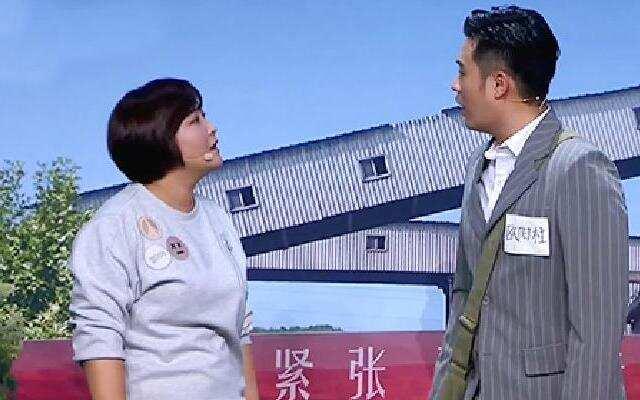 """《喜剧总动员》贾玲穿越被流氓""""劫色"""" 陈赫被逼谈恋爱"""