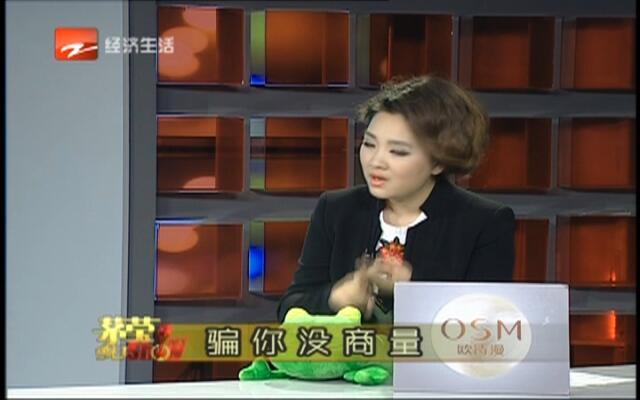20160912《茅莹今日秀》:骗你没商量