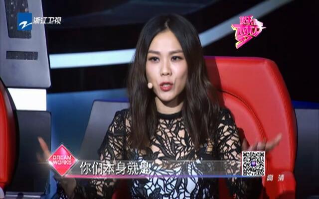 《中国新歌声》拥有细腻内心的刘文天