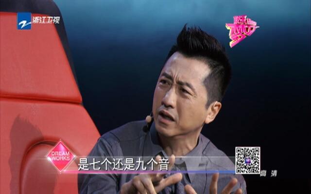 《中国新歌声》潮男侯志斌对战治愈系少女汪晨蕊