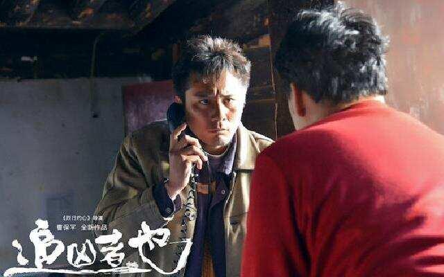 《追凶者也》刘烨玩转黑色幽默