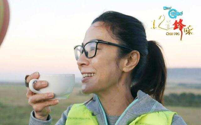 第三季《十二道锋味》杨紫琼亲自为霆锋煮咖啡 肯尼亚草原体验热气球