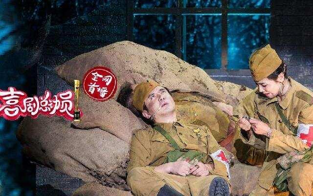 《喜剧总动员》第2期:重内核的喜剧盛宴 刘涛沈腾爆发乱世情