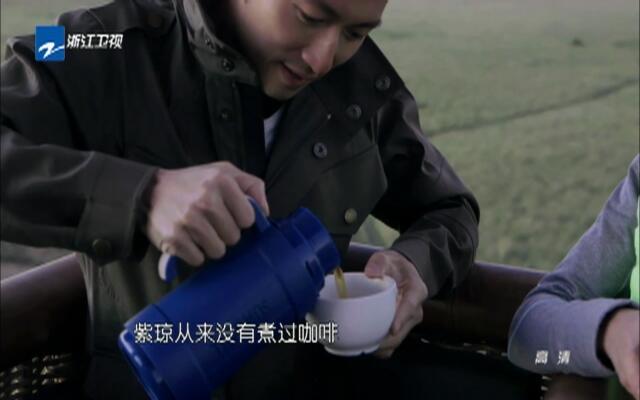 20160917《中国蓝速递》:今晚22:00《十二道锋味》