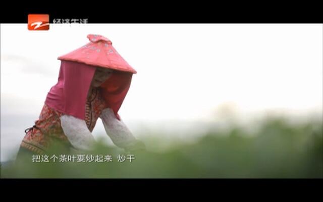 20160925《48小时》:寻味浙江