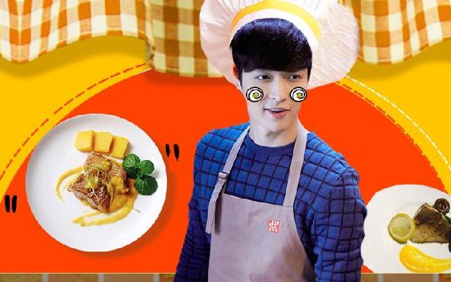 疯味绵羊兴:如果张艺兴做芒果鳕鱼
