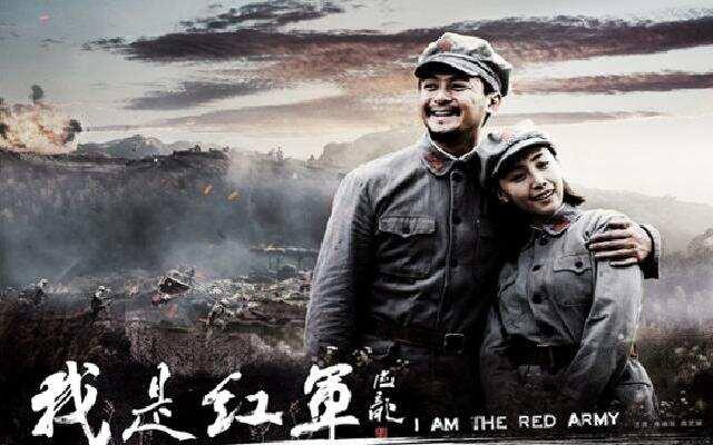 《我是红军》照耀红色十月   怀念我的红军母亲