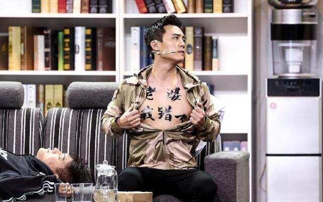《喜剧总动员》江南皮革厂倒闭了 张小斐挽救失意老板