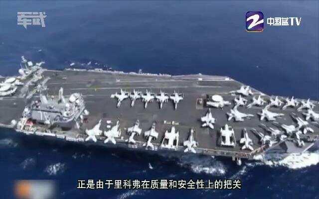 《军武次位面》第三季第29期 超级航母3 核动力加持下的狂飙