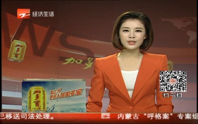 """杭温高铁2022年建成通车  温州迈入""""1小时交通圈"""""""