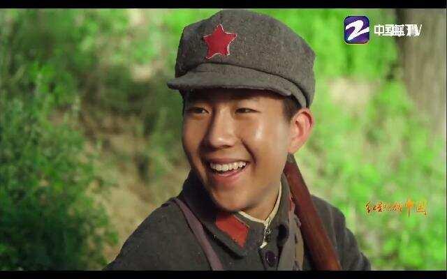 红星照耀中国 第13集