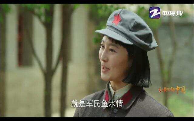 红星照耀中国 第15集