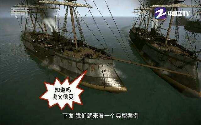 《军武》铁甲舰1 为何北洋水师在甲午惨败