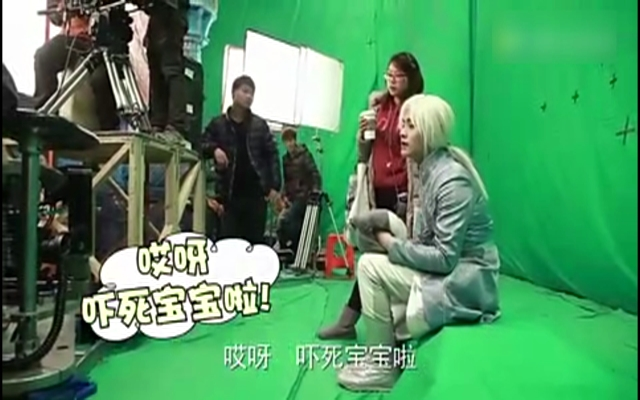 搞笑幕后:马天宇炒鸡萌