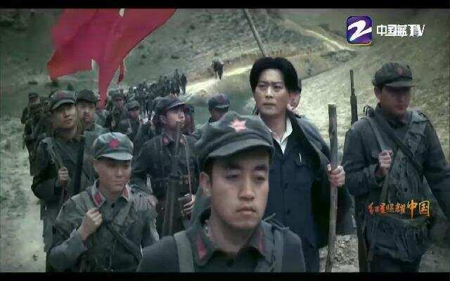 红星照耀中国 第14集