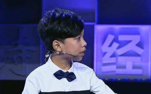 第四季《中华好故事》第7期:俊男靓女才子佳人 引爆8强最后赛场