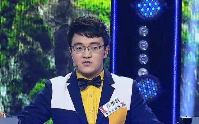 第四季《中华好故事》第8期:兄弟赛场终有一站 终极抢答墨轩夺冠